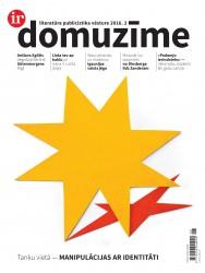"""Elektroniski pieejams žurnāla """"Domuzīme"""" otrais numurs"""