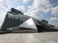 """Kultūras ministrija aicina reģistrēties dalībai konferencē """"Latvieši pasaulē – piederīgi Latvijai. 2016"""""""