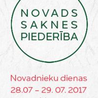 Ceļā uz Latvijas simtgadi: Uz novadnieku dienām Gulbenē 2017. gadā aicina tautiešus no visas pasaules
