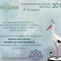 Piesakies Eiropas Latviešu kongresam un iegūsti dāvanā ielūgumus uz starptautisko mūzikas festivālu Laba Daba!