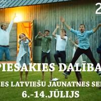 Pasaules latviešu jaunatnes seminārs 2×2 tuvojas!