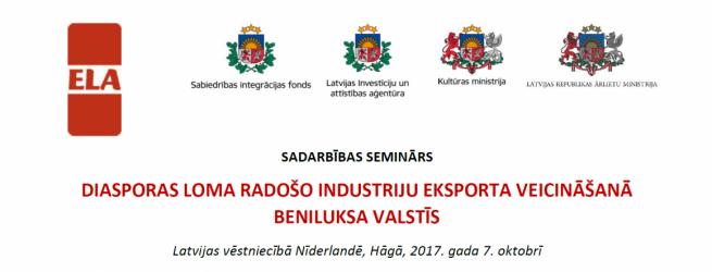 """Aicinājums uz sadarbības semināru """"Diasporas loma radošo industriju eksporta veicināšanā Beniluksa valstīs."""""""