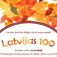 Latviešu biedrība Beļģijā ielūdz Latvijas simtgadi sagaidīt kopā! PAPILDINĀTS!