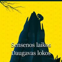 """Sirsnīgais Briseles latviešu teātris & vokālā grupa """"Ugunis"""" ielūdz uz teātra izrādi """"Sensenos laikos Daugavas lokos"""""""