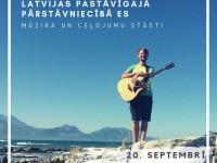 """Reinis Jaunais ar koncertu Briselē """"Mūzika un ceļojumu stāsti"""" – 20.09.2019"""