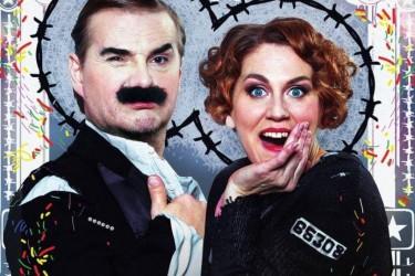 """Briselē uzstāsies igauņu teātris ar lugu """"Cabaret Siberia"""" (režisors – latvietis Lauris Gundars) – 2.10.2019"""