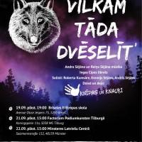 Nepieciešams atbalsts 19.septembra teātra izrādes organizēšanā!