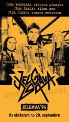"""PAPILDSEANSS 15.10.2019 uz Jāņa Ābeles filmu """"Jelgava '94"""""""