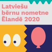 Latviešu bērnu nometne Ēlandē 2020