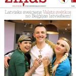 Beļģijas latviešu ziņas novembris 2018