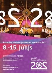 Notiek aktīva gatavošanās Pasaules latviešu jaunatnes semināram 2×2